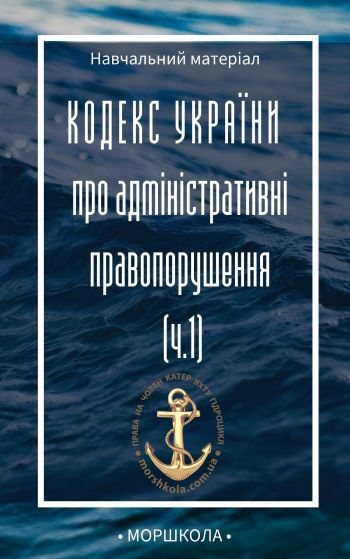 book-3-ukr