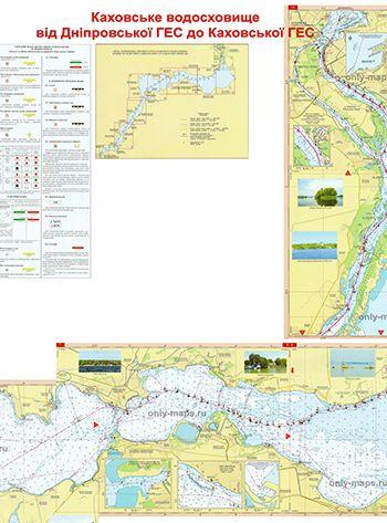 Каховське водосховище – від селища Бабине до Дніпровської ГЕС
